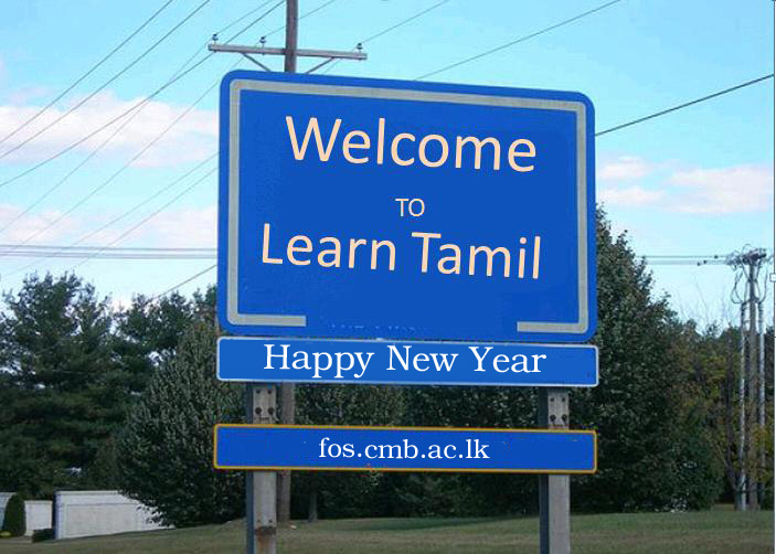 Let's Learn Tamil –  Lesson 01