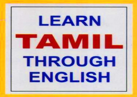 Let's Learn Tamil – Lesson 02