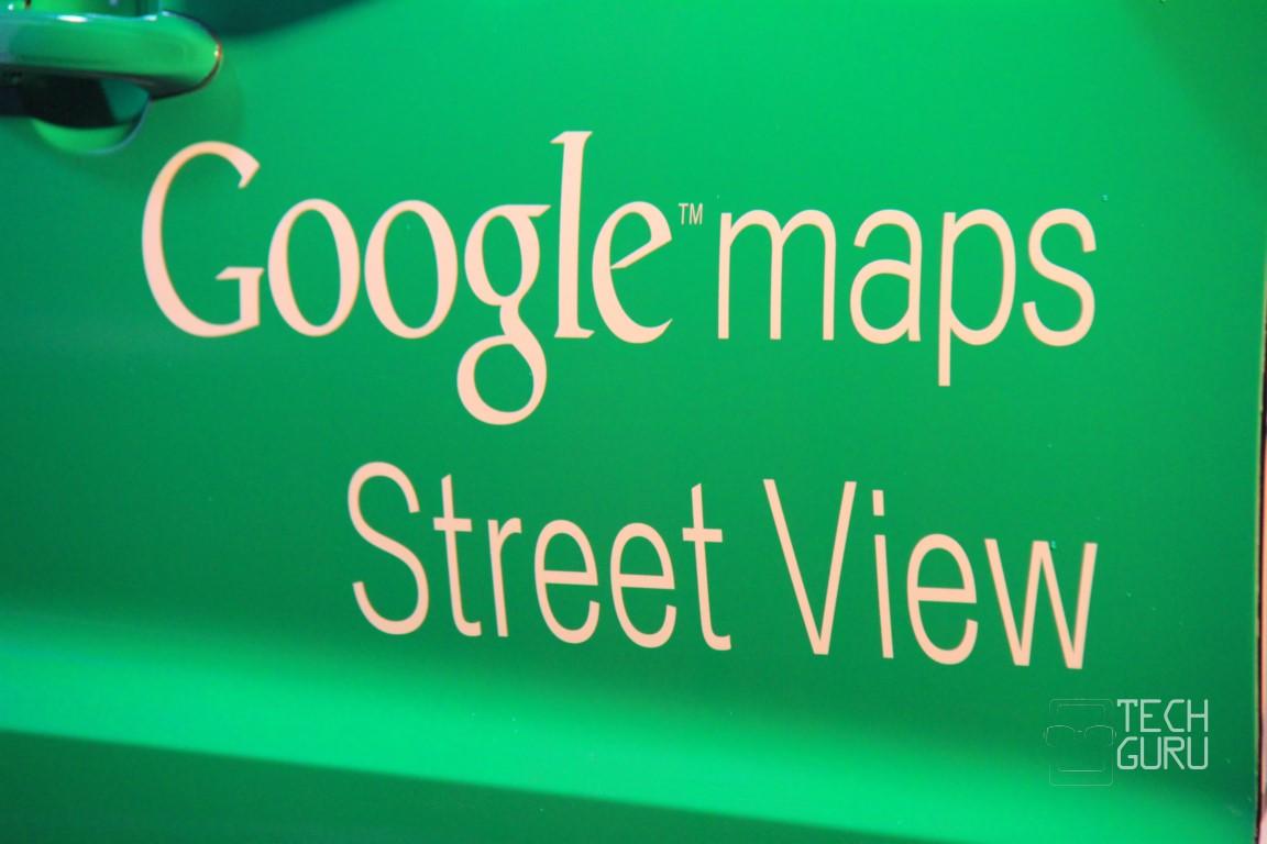 Google Street View දැන් ශ්රී ලංකාවේ