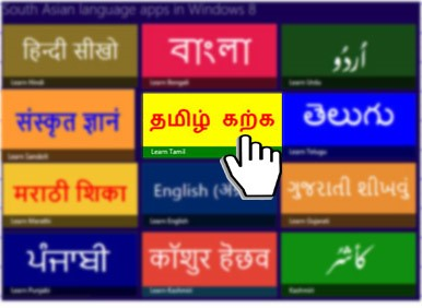 Let's Learn Tamil – Lesson 04 (Vernacular and Number series)