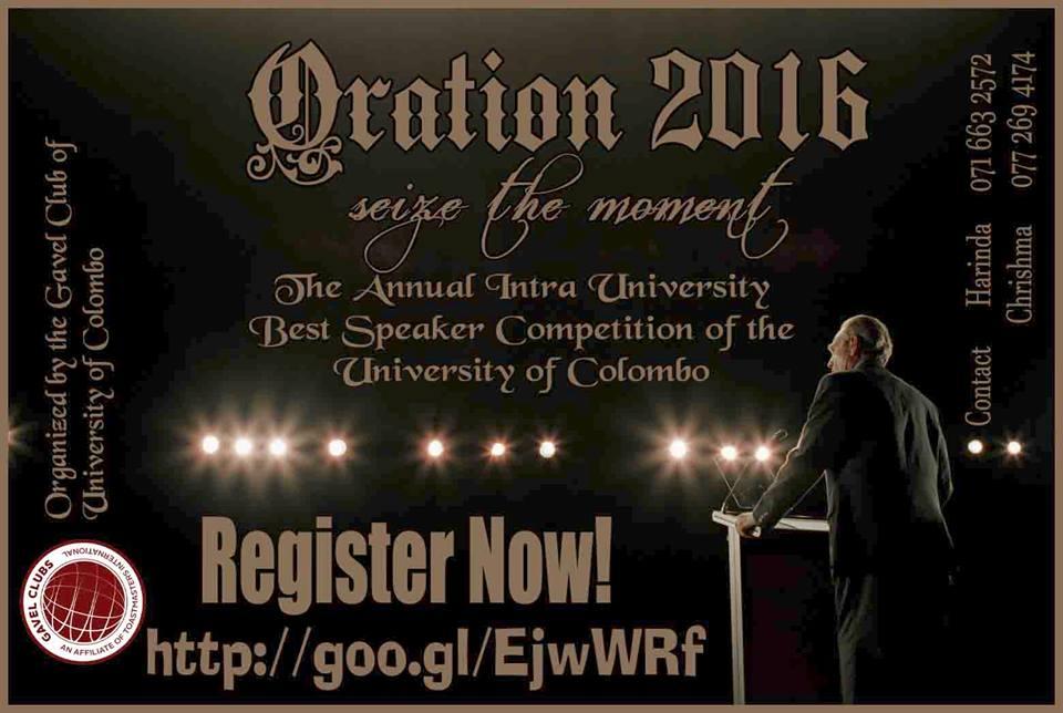 ORATION 2016