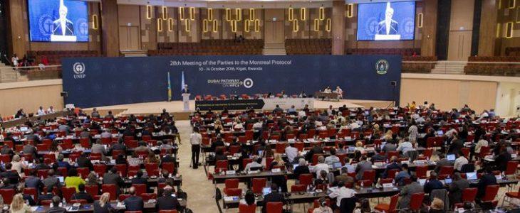 The Kigali Amendment