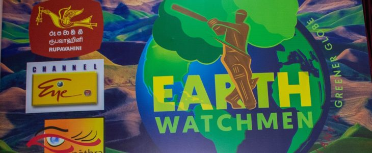 Playing to plant a green globe – Earth watchman
